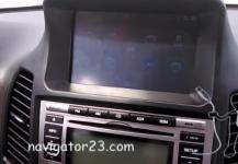 Русификация i-Navi G3 Hyundai Santa FE