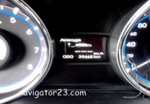 Прошивка БК Hyundai Sonata