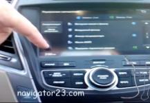 Русификация Hyundai Santa Fe. Меню расходников