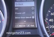 Прошивка БК Hyundai Santa Fe(черно-белая панель)