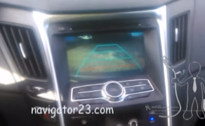 Камера переднего вида Hyundai Sonata